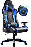 GTPLAYER Gaming Stuhl mit Lautsprecher Bürostuhl Schreibtischstuhl Musik Audio Gamer Stuhl Drehstuhl Ergonomisches Design PC Stuhl Multi-Funktion E-Sports Chefsessel